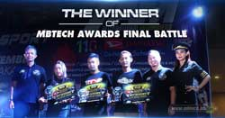 IAM MBtech 2017 Final Battle