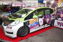 IAM MBtech 2017 Bali