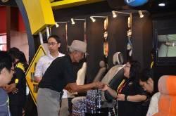 IIMS 2011